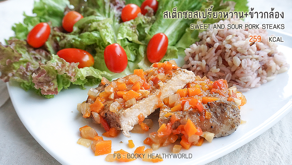 steak_pork_06