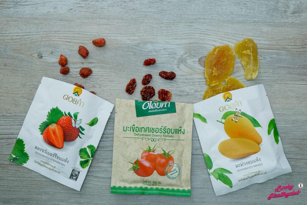 healthy-thai-food-bhumibol-adulyadej10